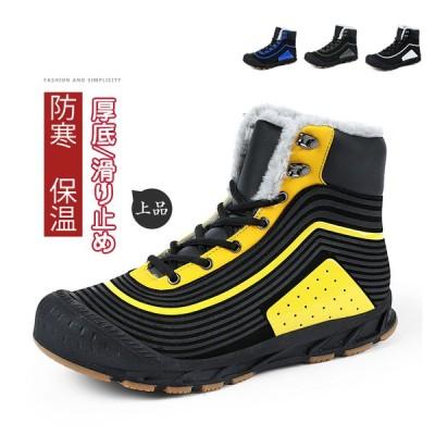 ムートンブーツ ショートブーツ メンズブーツ ワークブーツ  合わせやすい カジュアル 冬靴  防滑 防寒 オシャレ  暖かい