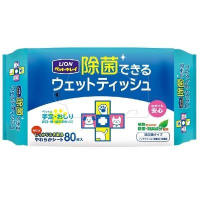 ライオン商事 ■ライオン 除菌ウェットティッシュ80枚