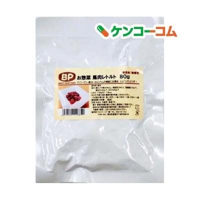 お惣菜 馬肉のレトルト ( 80g )