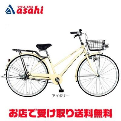 「あさひ」イノベーションファクトリーCITY -L フル装備 26インチ 変速なし ダイナモライト シティサイクル 自転車