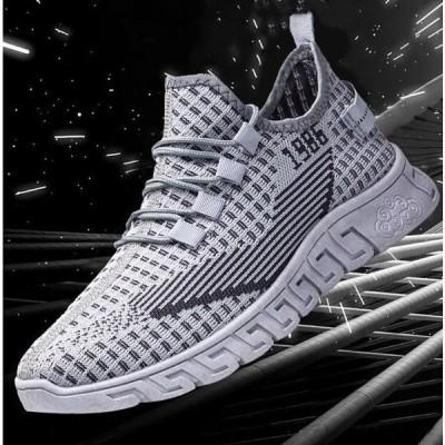 スニーカー運動靴ウォーキング靴アウトドア靴ランニングシューズ 滑りにくい 通気性がいい メンズ