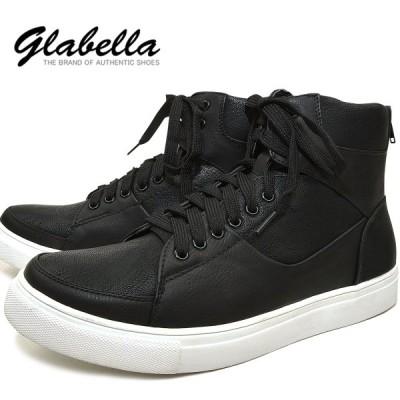 ハイカットスニーカー シューズ 低反発 靴 ミドルカット メンズ(ブラック黒) glbb044