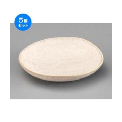 5個セット ☆ 珍味 ☆ グレージュホワイト豆皿 [ 73 x 13mm ] 【料亭 旅館 和食器 飲食店 業務用 】