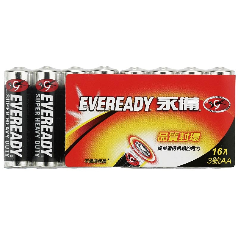 永備碳鋅3號電池16入量販包