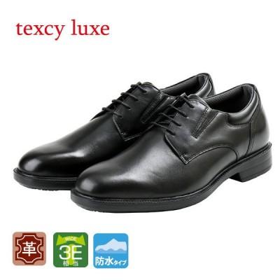 テクシーリュクス アシックス商事 texcy luxe 本革 スーツ 革靴 ビジネスシューズ スニーカー 黒 ブラック 消臭 クッション 幅広 3E 防水 actu7786 送料無料