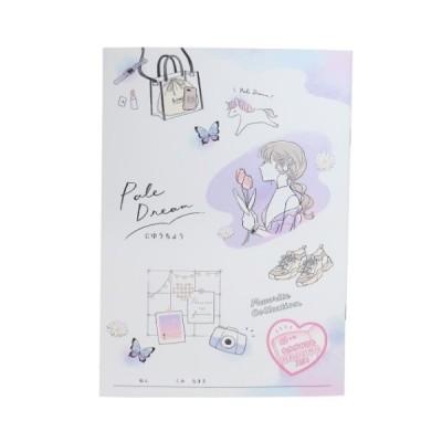 B5 デコレートな 自由帳 かわいい 柄入り 白無地ノート PALE DREAM グッズ