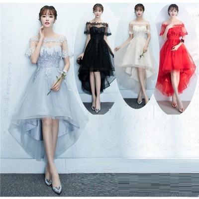 【 1000円OFFクーポン有 】 sale セール クーポン 2Ways フィッシュテール ドレス ファスナー 韓国 デコルテ アシンメトリー パーティードレス