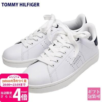 トミーヒルフィガー TOMMY HILFIGER スニーカー メンズ 靴 シューズ レザー ローカット LISTON リストン