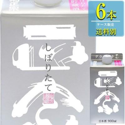 菊正宗 しぼりたて ギンパック 900mlパック x 6本ケース販売 (清酒) (日本酒) (兵庫)