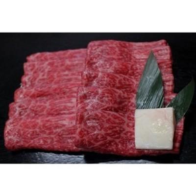 千日和牛上モモすき焼き用 約500g(山形牛)