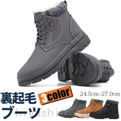ムートンブーツ 裏起毛 ワークブーツ ボア付き 防寒保温 ショートブーツ スノーシューズ メンズブーツ ブーツ 編み上げ 暖かい