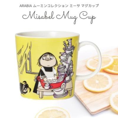 アラビア ムーミン ARABIA Moomin カップ マグ 北欧 食器 マグカップ 300ml ギフト プレゼント ミーサ 耐熱 電子レンジ対応 返品交換不可 母の日 花以外 ギフト