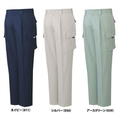 作業服 作業着 秋冬用メンズ自重堂 Jichodo 80902 ワンタックカーゴパンツ ズボン