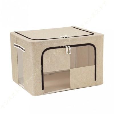 収納ボックス ふた付きボックス 折りたたみ スリムに収納 たくさん入る しっかり頑丈 中身も見える 収納ボックス 頑丈 フタ付き おしゃれ ふた付き 整理整頓