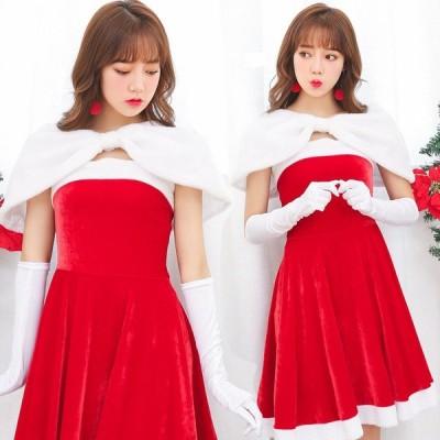 サンタクロース サンタ コスプレ 衣装 レディース クリスマス 制服 コスチューム セクシー ドレス ワンピース 白手袋付き