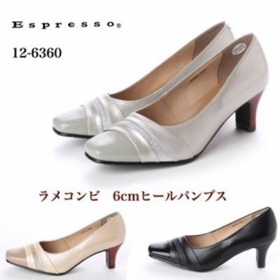 【新作】ラメコンビ 6cmヒールパンプス(12-6360) -- ブラック-23cm