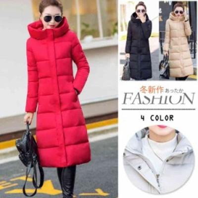 【M?3XL】中綿ロングコート レディース ベンチコート 中綿ジャケット 着痩せ ビッグサイズ 大きいサイズ アウター ジャケッ