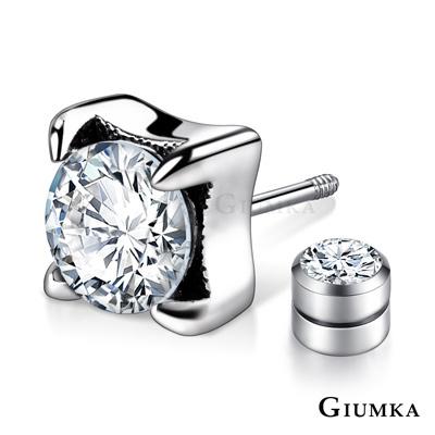 GIUMKA男生耳環925純銀單鑽抗過敏特性-共2色