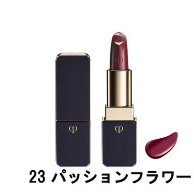 資生堂 クレ・ド・ポーボーテ ルージュアレーブル 23 パッションフラワー 4g [ shiseido ]- 定形外送料無料 -