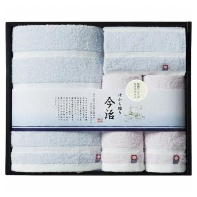 日本名産地 今治ぼかし織りタオルセット ギフト 贈り物 喜ばれる プレゼント 人気 代引不可