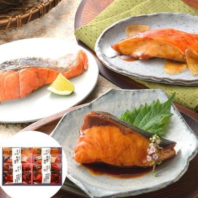 山陰大松 氷温熟成 煮魚・焼き魚ギフトセット8切れ NYG-40 6971-115  お取り寄せ お土産 ギフト プレゼント おすすめ