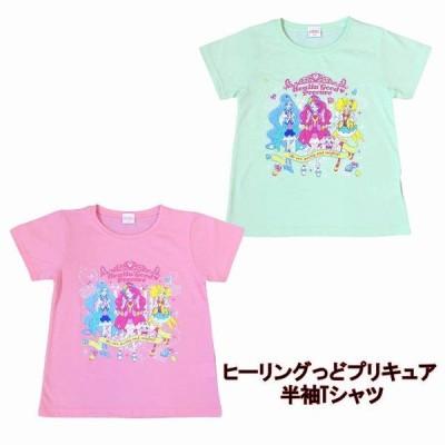 半袖Tシャツ ヒーリングっどプリキュア 女の子 キッズ 吸汗速乾 UV対策 接触冷感 ピンク ライトグリーン 100 110 120【送料無料】