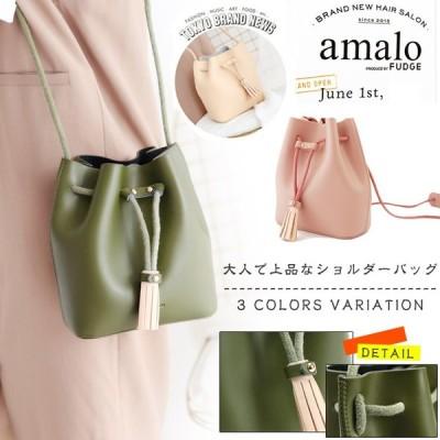 リアルレザー ショルダーバッグ バケツバッグ 牛革 本革 タッセル付き ミニバッグ 斜めがけバッグ ミニ バッグ 斜めがけ 肩掛け バッグ かばん 鞄
