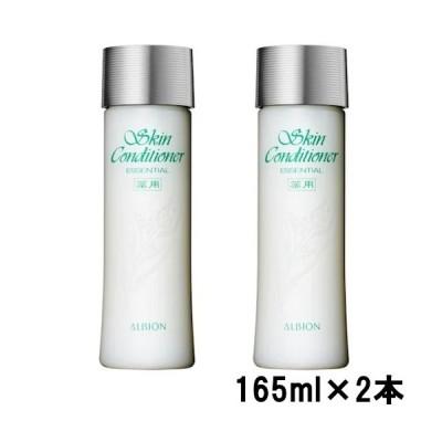 アルビオン 薬用スキンコンディショナーエッセンシャル330ml(165mlx2個) tgsak