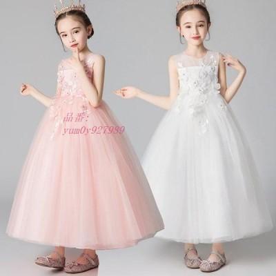 子供 ドレス ロング プリンセス ピンク ノースリー 白 子ども キッズドレス 発表会 フォーマル 可愛い 結婚式 フレア 女の子 高級感 ピアノ ドレス ロングドレス