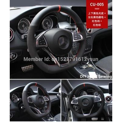 ハンドルカバー ステアリング メルセデスベンツー ホイールカバー Mercedes-Benz C180 C200 W205 C300 B200