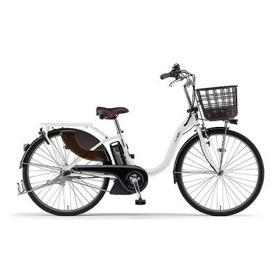 送料無料 ヤマハ(YAMAHA) 電動アシスト自転車 PAS With PA26W ピュアパールホワイト
