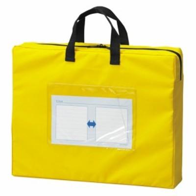 クラウン メールバッグ マチ付Wファスナー イエロー 1 個 CR-ME55-Y 文房具 オフィス 用品