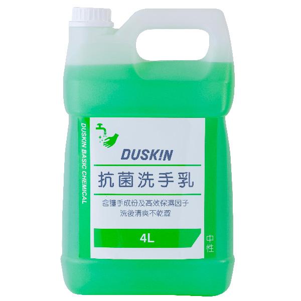 DUSKIN抗菌洗手乳4L