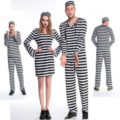 コスプレ 衣装 コスチューム カップル 囚人 セクシー ボーダー 囚人服 ハロウィン衣装 パーティー ポリス 仮装 クリスマス Halloween