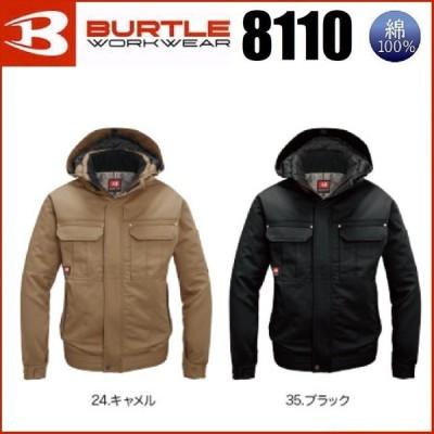 バートル 8110 防寒ジャケット (大型フード付) BURTLE 綿100% 秋冬 S〜5L (社名ネーム一か所無料) 作業服 ジャンパー