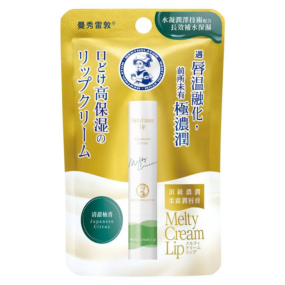 Mentholatum曼秀雷敦頂級濃潤柔霜潤唇膏-清甜柚香