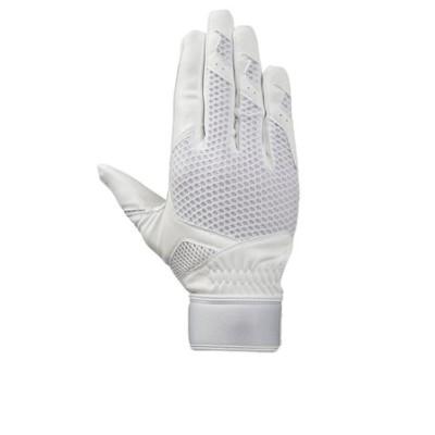 ミズノ(MIZUNO)グローバルエリート 守備手袋 【右手用】1EJED22110