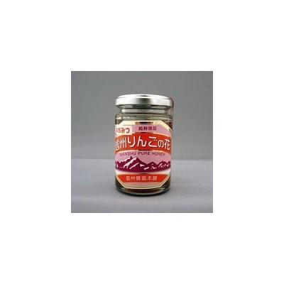 信州りんごの花の蜂蜜 150gビン入