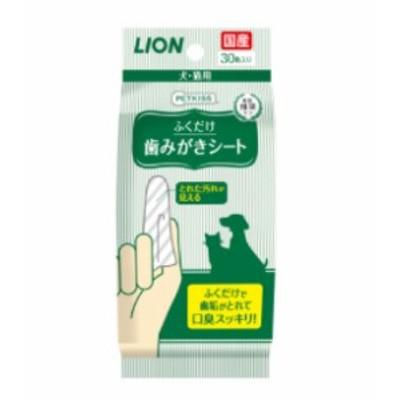 【C】ライオン ペットキッス 歯みがきシート 30枚