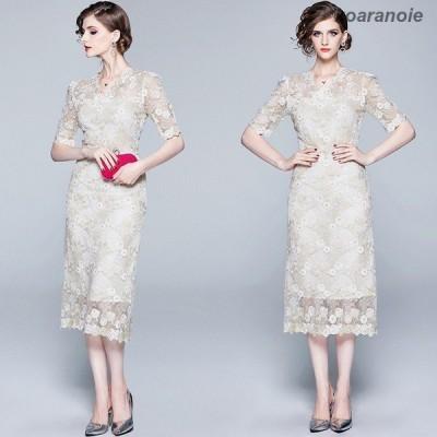 パーティードレス 結婚式 五分袖 綺麗なタイトドレスワンピース 二次会レースドレス ロングタイトドレス vネック レースワンピース フォーマル