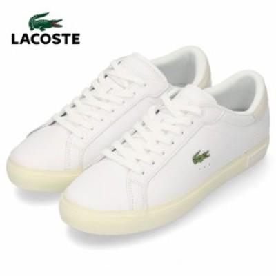ラコステ スニーカー メンズ LACOSTE POWER COURT 0721 1 ホワイト オフホワイト SM00311 靴