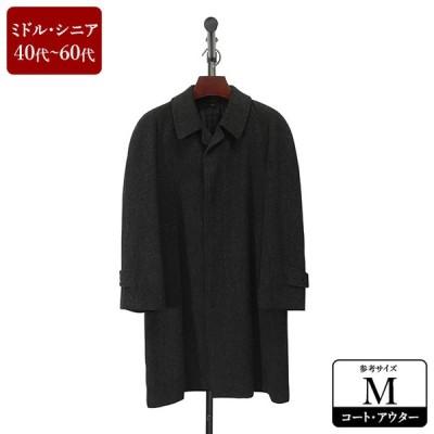 ステンカラーコート メンズ Mサイズ チャコールグレー カシミア コート 男性用 中古 ZQDF09
