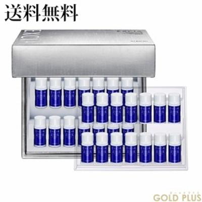 アルビオン エクシア AL ホワイトニング イマキュレート エッセンス MXC 1.5ml×28個 -ALBION-