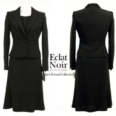 【Polepine】ブラックフォーマル 1956183  ウイングカラー 3点スーツ 女性美 7〜13号