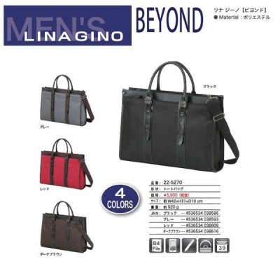 【LINAGINO】【BEYOND】トートバッグ#22-5270