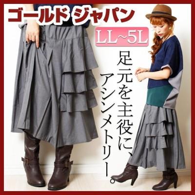 大きいサイズ レディース ボトムス スカート プリーツスカート ひざ下 無地 シンプル LL 2L 3L 4L 5L XL XXL 13号 15号 17号 19号 グレー 大きなサイズ