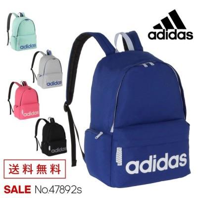 リュックサック adidas セール 22%OFF アディダス 23リットル バックパック デイパック スクールバッグ  修学旅行 通学バッグ 47892s