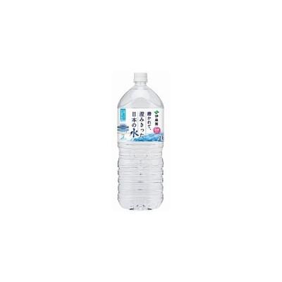 伊藤園 磨かれて、澄みきった日本の水 2000mlペットボトル 6本入 (島根県浜田市 2Lサイズ)