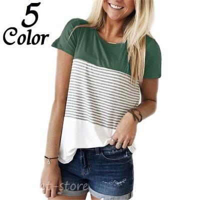 Tシャツ 半袖 ラウンドネック レディース トップス カットソー 切り替え ボーダー柄 無地 おしゃれ カジュアル 女性用 婦人用 S M L XL