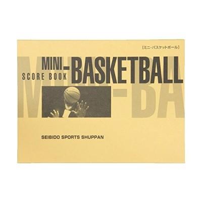 SEIBIDO SHUPPAN(セイビドウ シュッパン) ミニバスケットボール スコアブック 9131